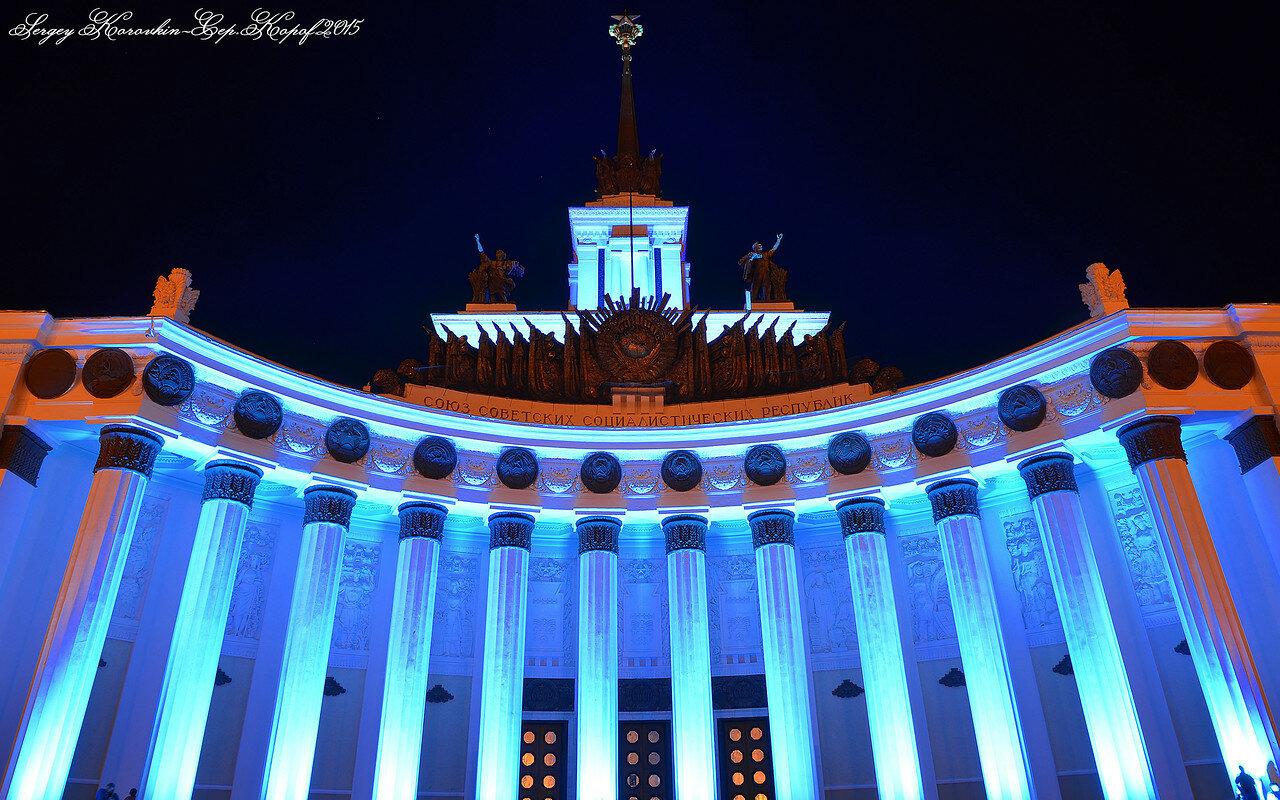 Салют ВДНХ 76 №17