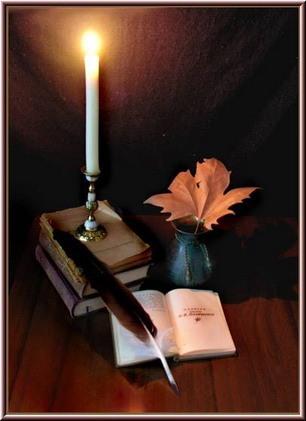 С днем поэзии! Свеча, перо и книга