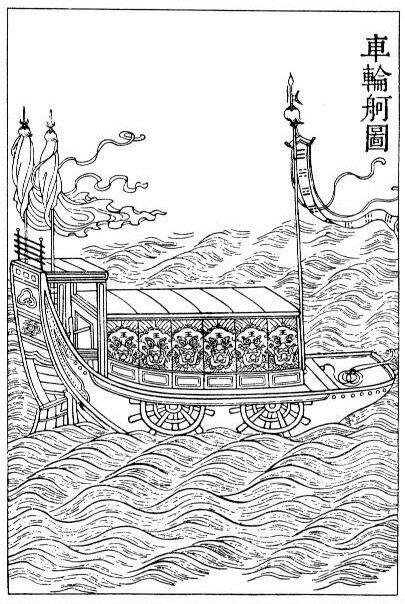 китайское судно с гребными колесами.jpg