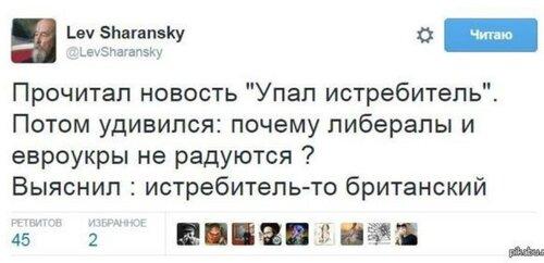 Хроники триффидов: Украина. Цена целой страны