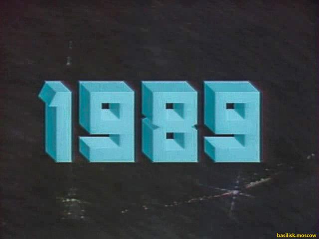 Новый год на советском телевидении. Новогодняя телепрограмма.