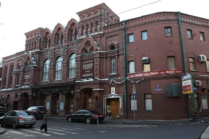 Театр имени Маяковского