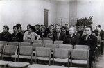 Сессия Горсовета. Среди участников: Волков В.Н., Горбунова В.Б., Мисюль В.Г., Куриков В.В.