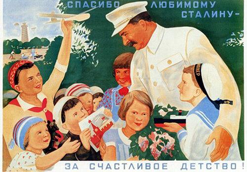 http://img-fotki.yandex.ru/get/3908/na-blyudatel.11/0_25124_284f4d92_L height=349