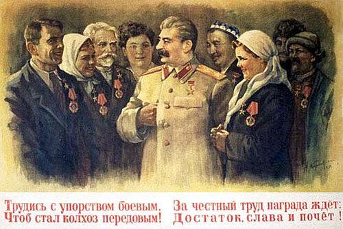 http://img-fotki.yandex.ru/get/3908/na-blyudatel.13/0_25193_ff724da3_L
