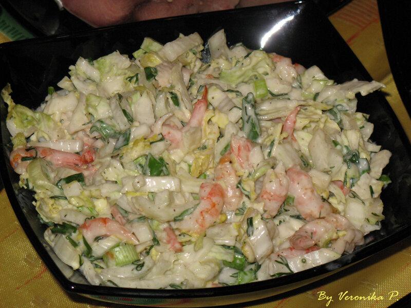 Салат из пекинской капусты фоторецепт