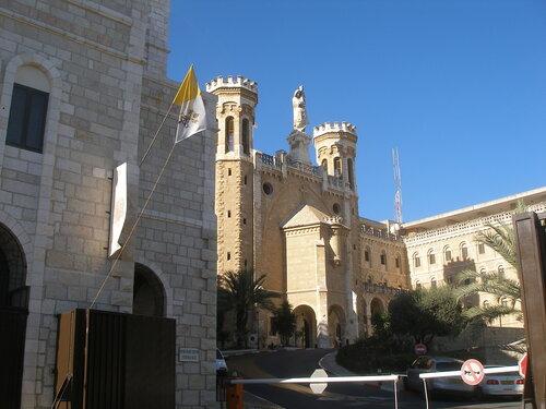 Католическая резиденция