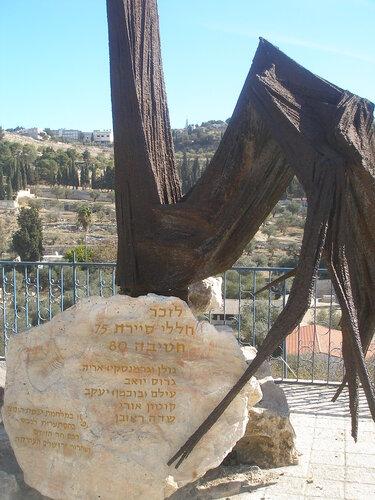 Памятник жертвам теракта