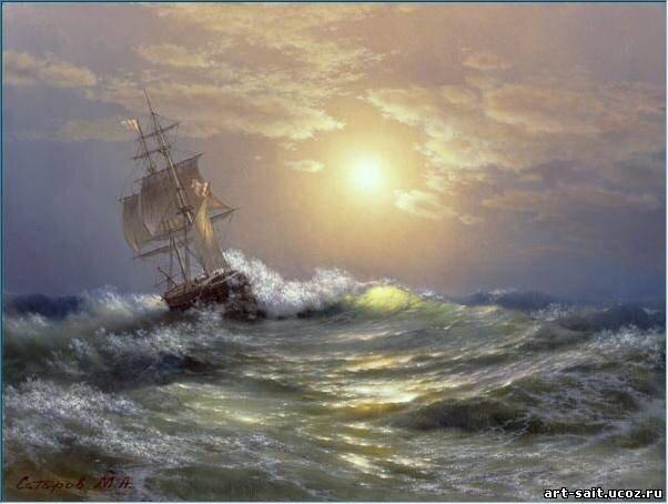 стихи про шторм на море исполнение караоке