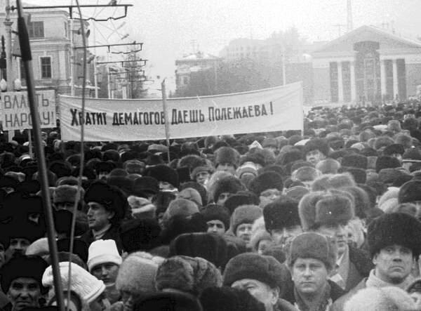 В 1990 году омичи верили в Леонида Полежаева