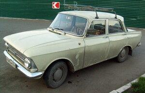 За старый автомобиль дают автоваучер на 50000 рублей