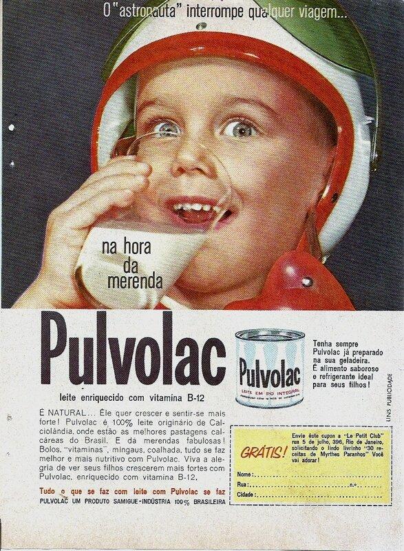Безумные дети в старинной рекламе