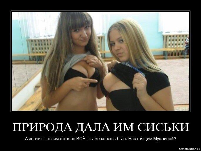 чеченец и проститутка