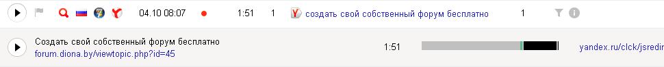 Вебвизор