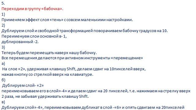 https://img-fotki.yandex.ru/get/3909/231007242.1a/0_114a69_34c75149_orig