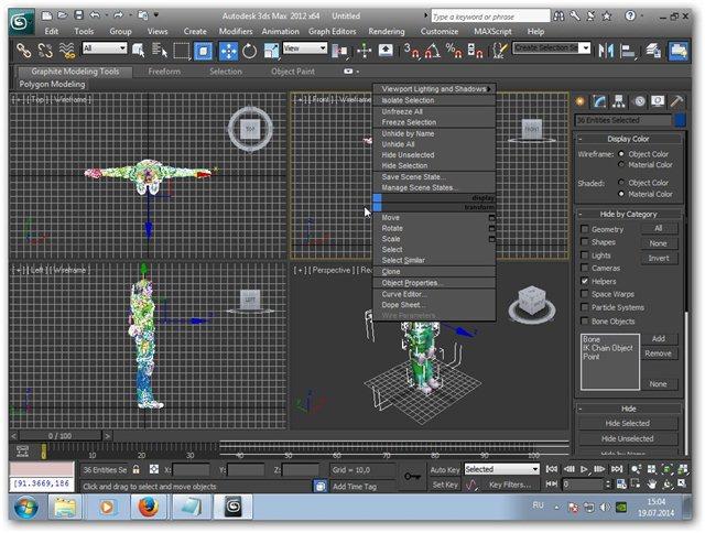 Руководство по замене моделей Resident Evil 5 0_11a99f_95ac028e_orig