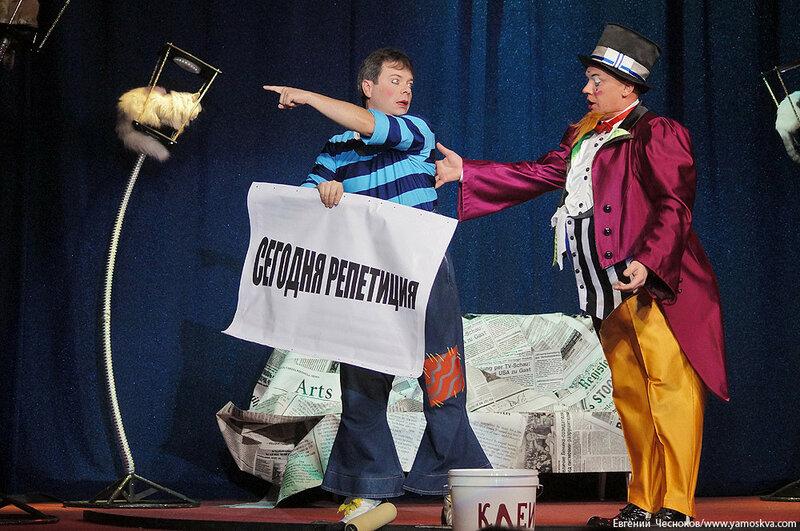 Осень. Театр кошек. ДИНАСТИЯ. 15.10.15.04..jpg