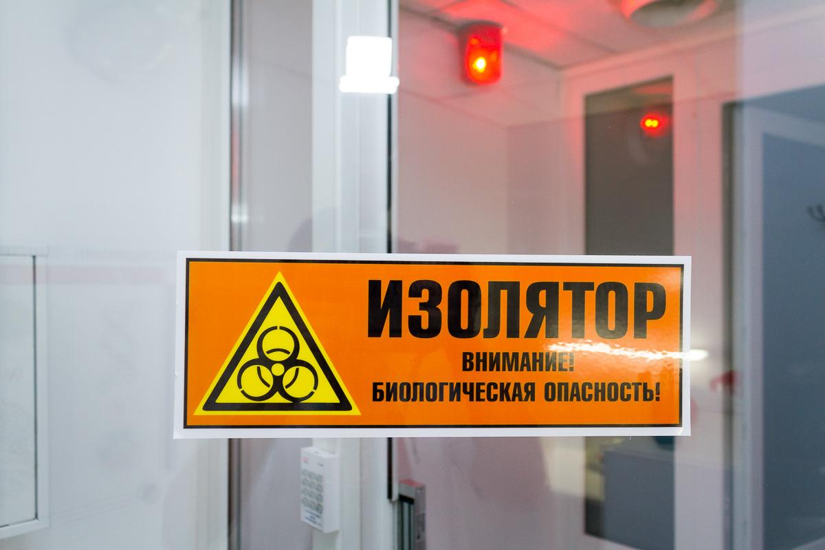 Секретная лаборатория квест 1
