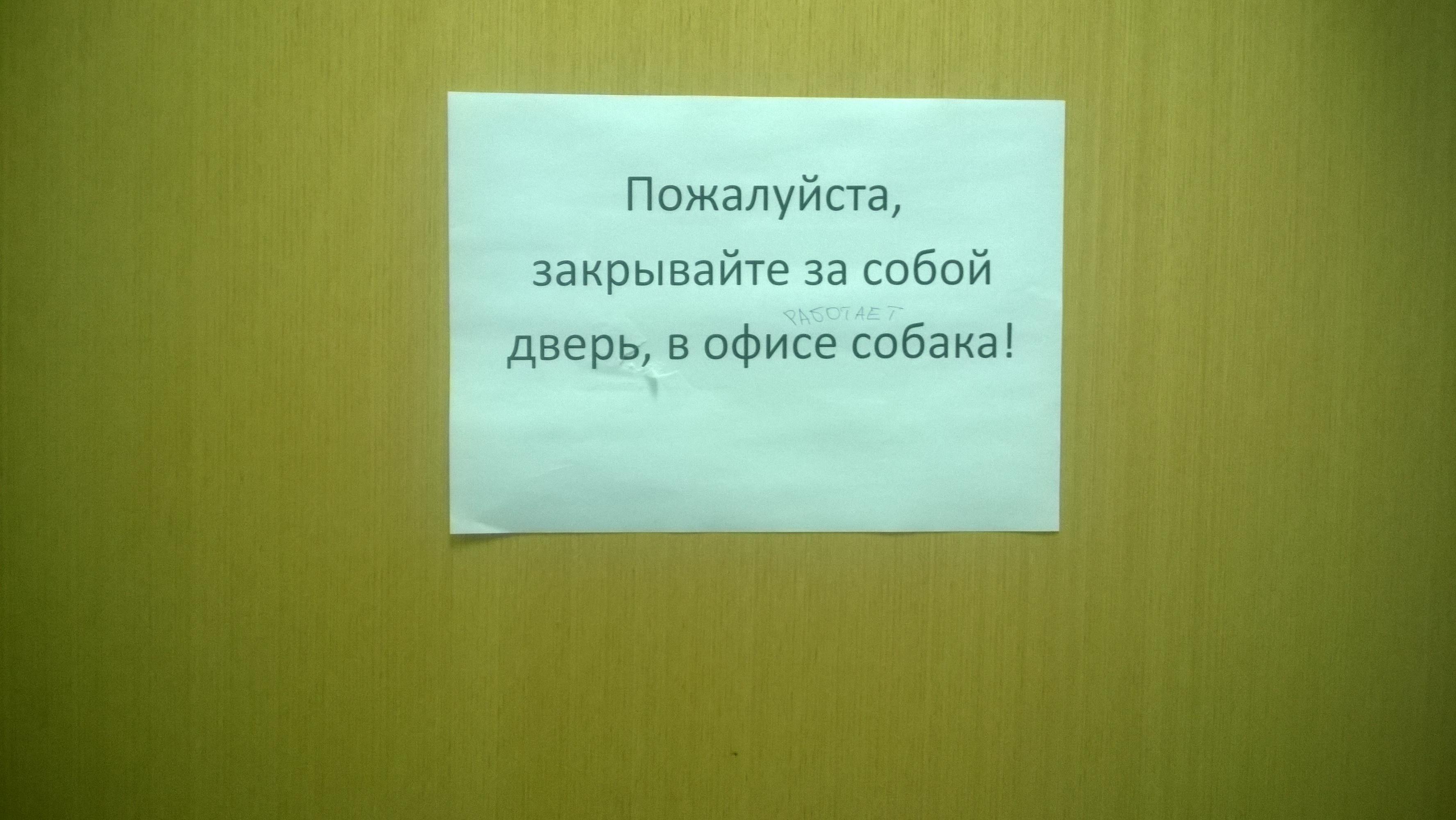 Офисы (2).jpg