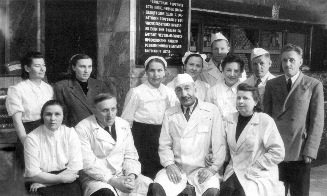 1950. Москва. Гастроном на Преображенской улице