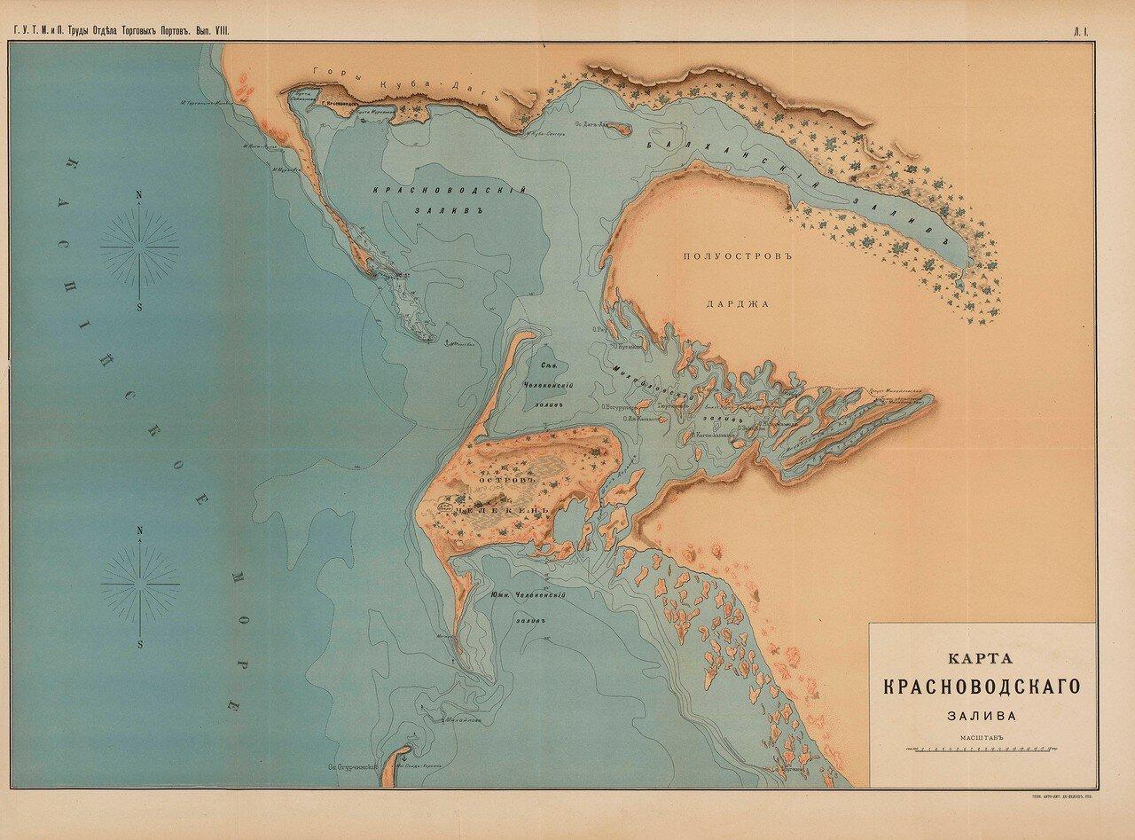 04.Карта Красноводского залива