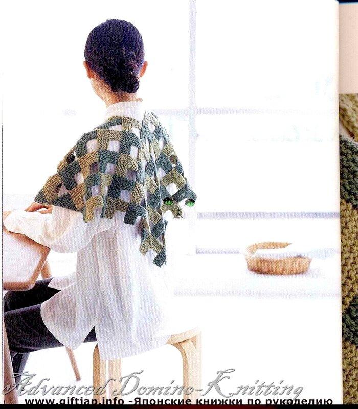 Японский журнал с интересной техникой вязания спицами.