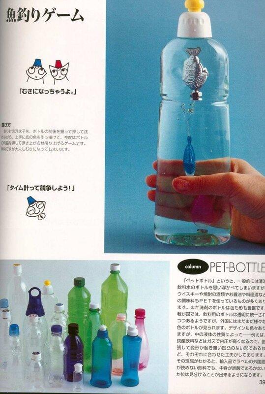 Поделки из пластиковых бутылок своими руками инструкция