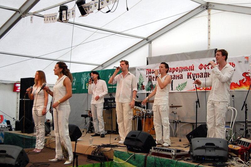 Фолк-фестиваль «День Ивана Купалы 2010»
