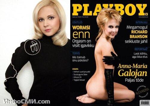 Анна-Мария Галожан, Эстония. ИнфоСМИ