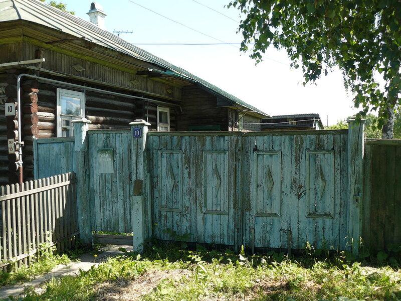 Ворота.   ул Бурмагиных