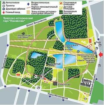 """Общая площадь Терлецкого лесопарка - части природно-исторического парка  """"Измайловский """", ограниченной ш. Энтузиастов..."""