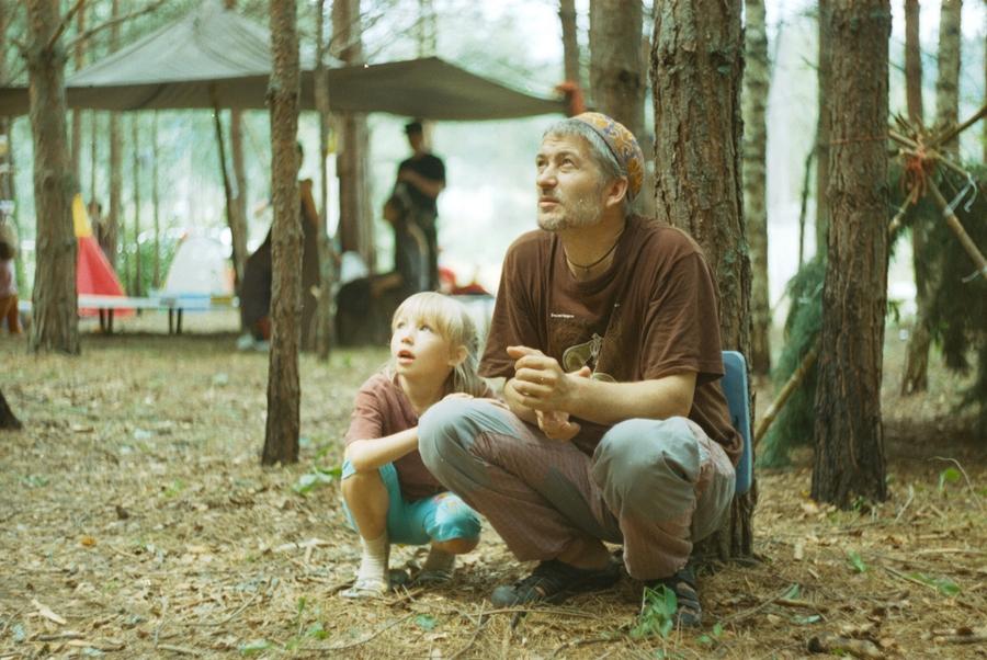 2010, девочка, девушка, девушки, женщина, женщины, лес, лето, лицо, люди, молодая, мужчина, неформалы, парень, пленка, плёнка, портрет, природа, пустые холмы, пх, радость, россия, хиппи, человек
