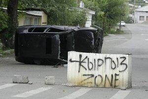 Эхо трагических событий на Юге Киргизии докатилось до Владивостока