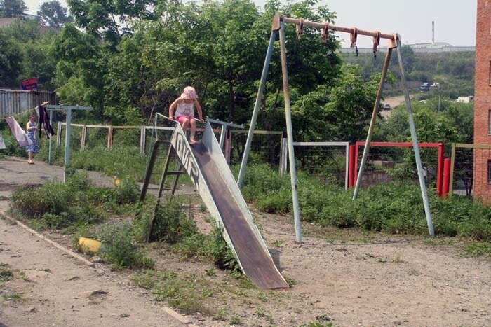Владивосток,детская площадка