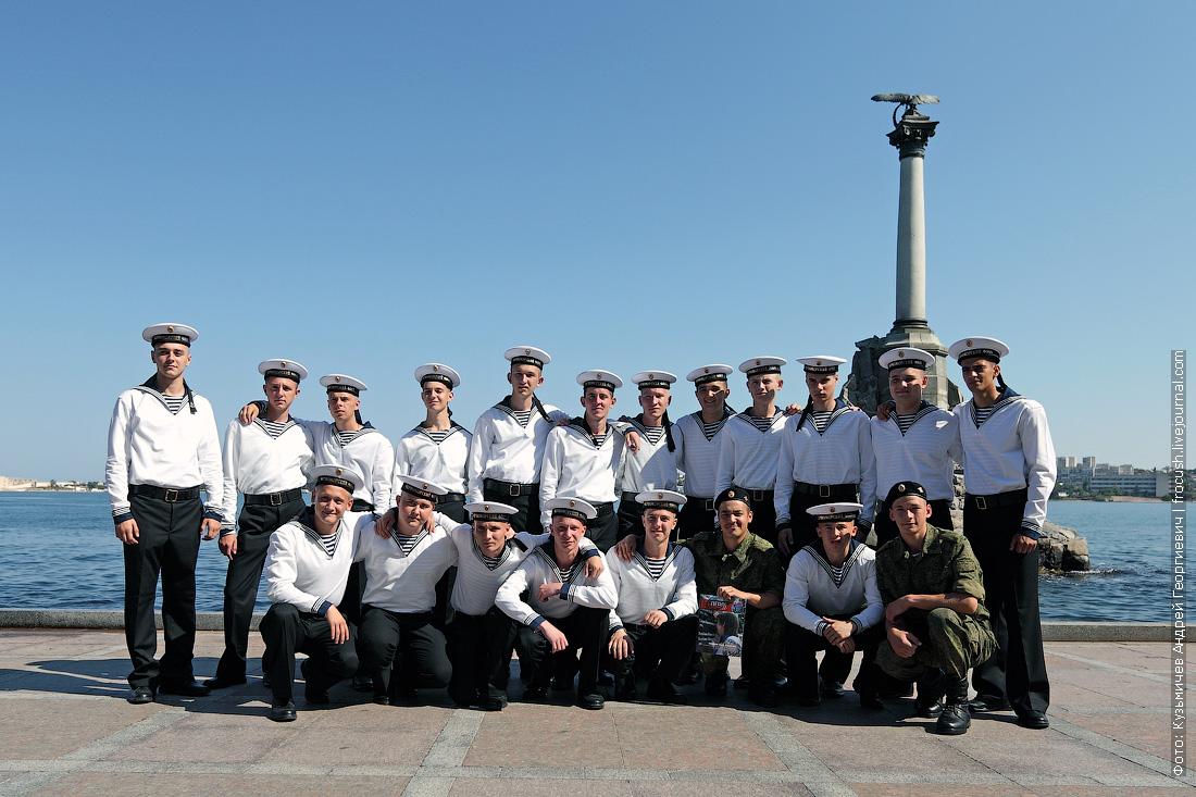 моряки Черноморского флота в Севастополе