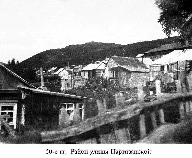 Petropav_1950s10.jpg