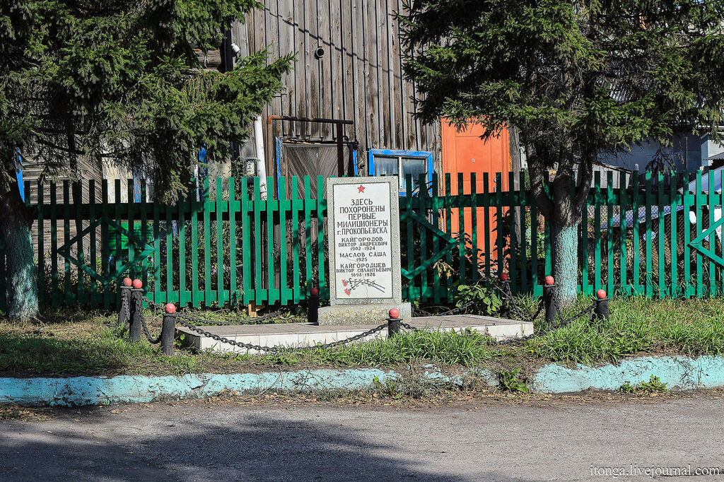 Прокопьевск: Зенково - Храмы, Парки, Достопримечательности, Города - siberia, russia, prokopevsk, kuzbass