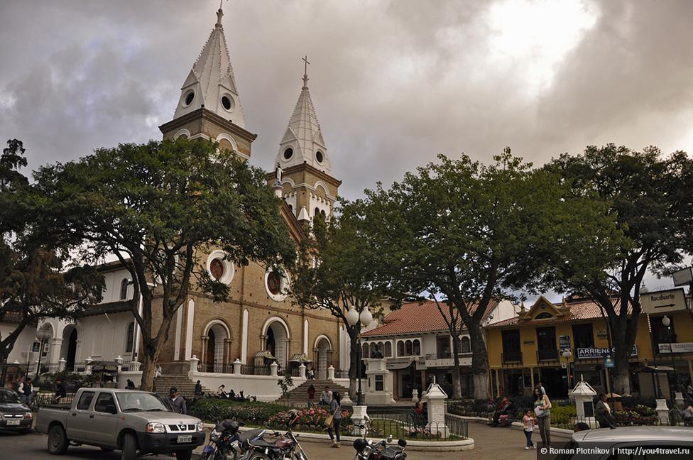 0 15c69d 308a098e orig Лоха – культурная столица Эквадора