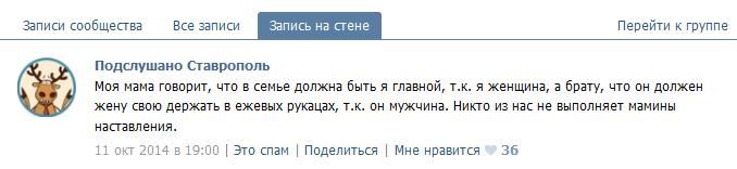 https://img-fotki.yandex.ru/get/3910/252394055.a/0_124530_456d76ab_orig.png