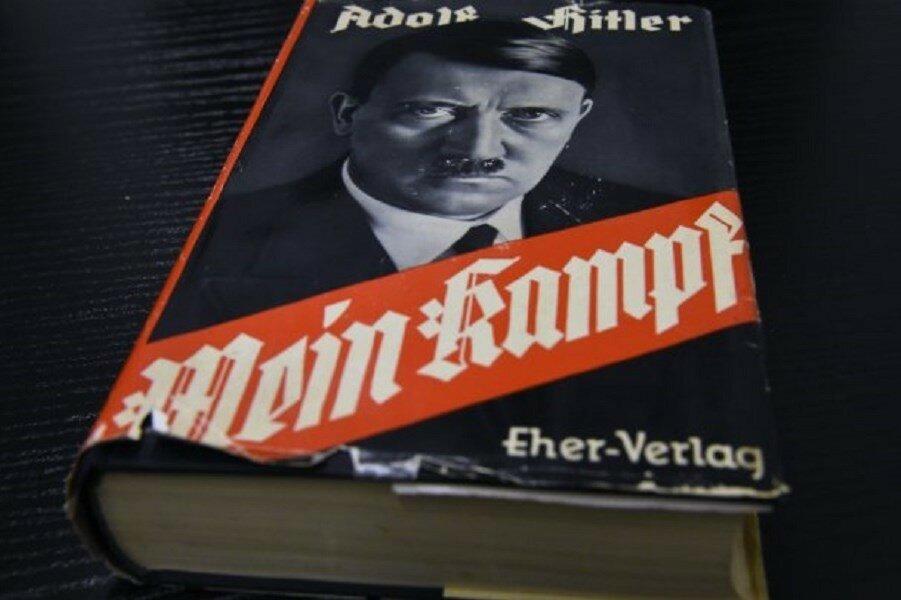 После 70 лет запрета, Германия печатает «Майн Кампф». Она должна?