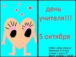 Доброе сердце - Маряшина Ангелина-5 Б.jpg