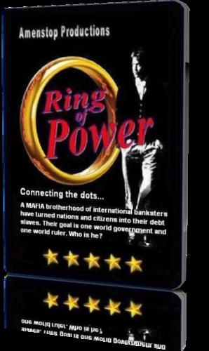Кольцо Власти: Мировое Супергосударство (документальное видео)