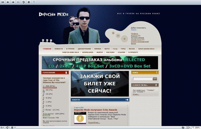 http://img-fotki.yandex.ru/get/3910/klayly.13/0_38c58_698924c5_XL.jpg