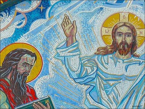 Фрагмент мозаики  Спасо-Преображенского собора в Кузнецовске