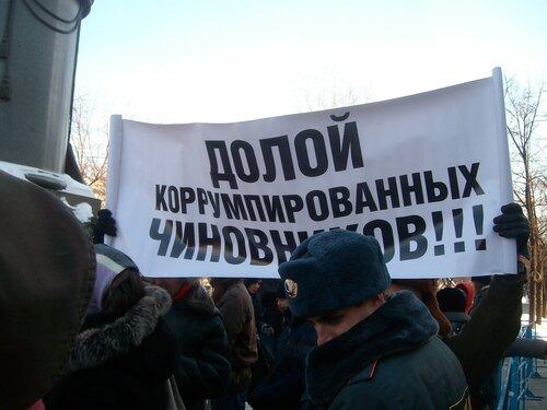 Митинг в защиту старой Москвы
