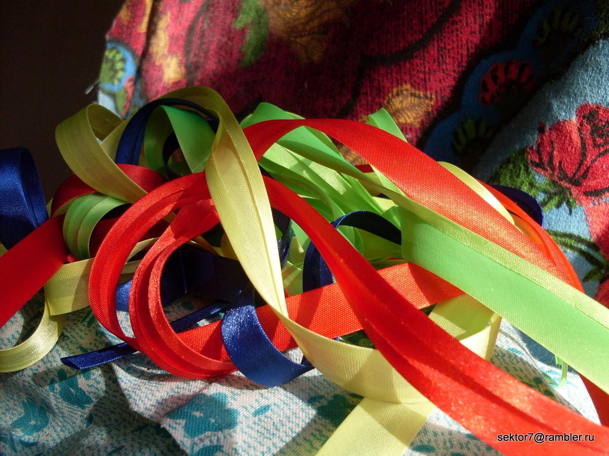 люди день разноцветных ленточек открытки кольца