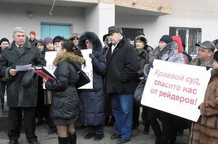 Владивосток  пикет дольщиков