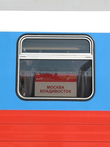 внутривагонная маршрутная доска поезда «РОССИЯ»