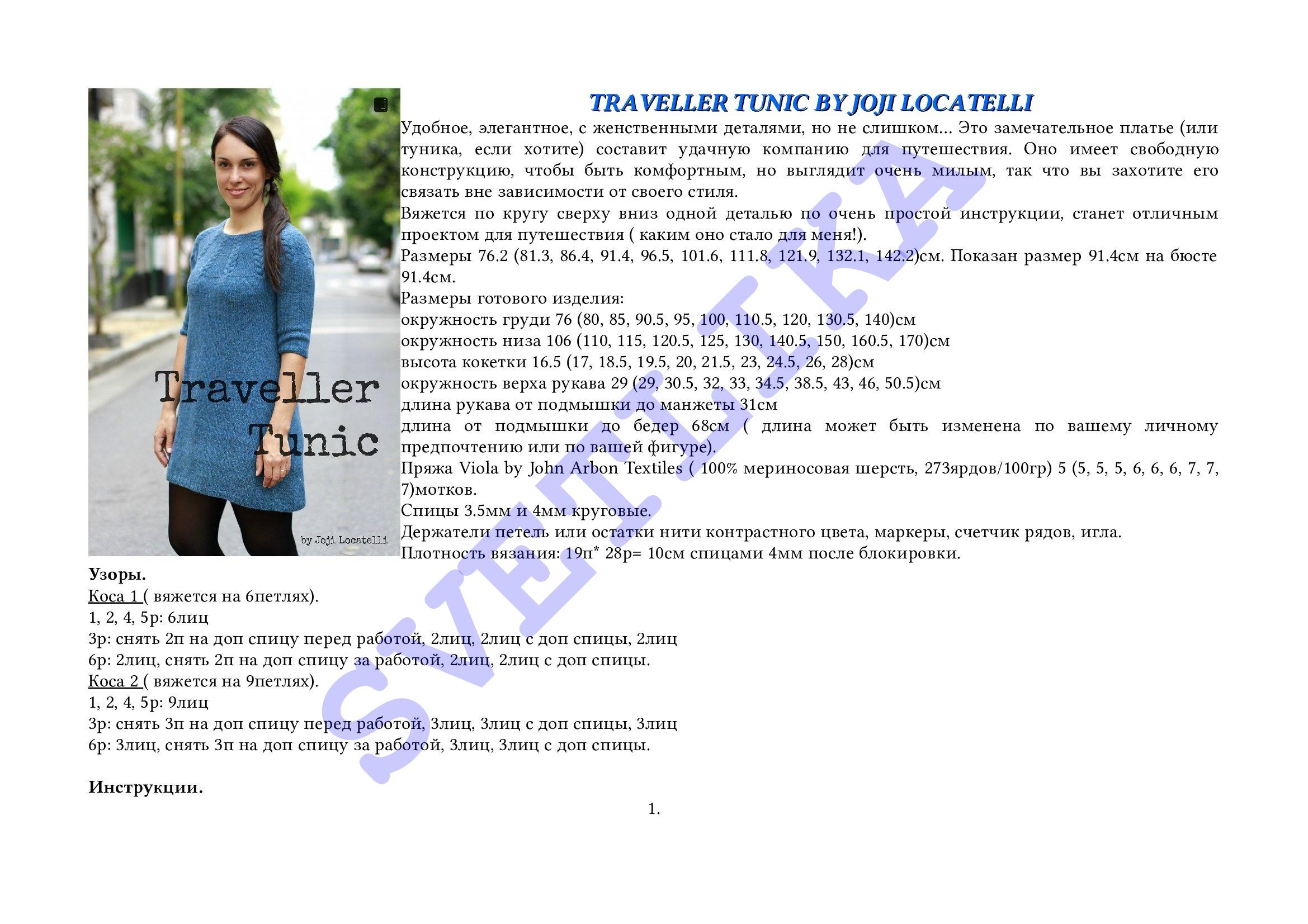 https://img-fotki.yandex.ru/get/3911/125862467.61/0_16e3ba_9dd98c77_orig