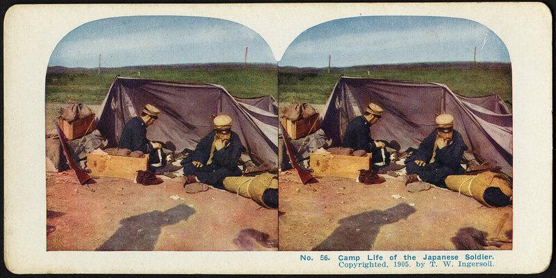 Цветные фотографии русско японской войны 0 146589 d5545372 XL